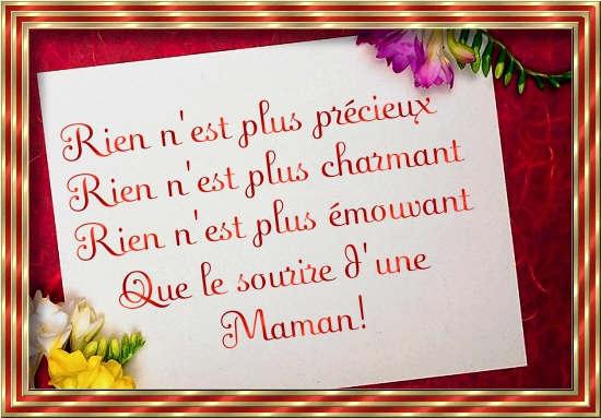 gif_fete_des_meres3